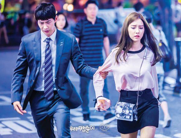 Tags: K-Drama, Kim So-eun, Song Jae-rim, Couple, Angry, Duo, Our Gap-soon