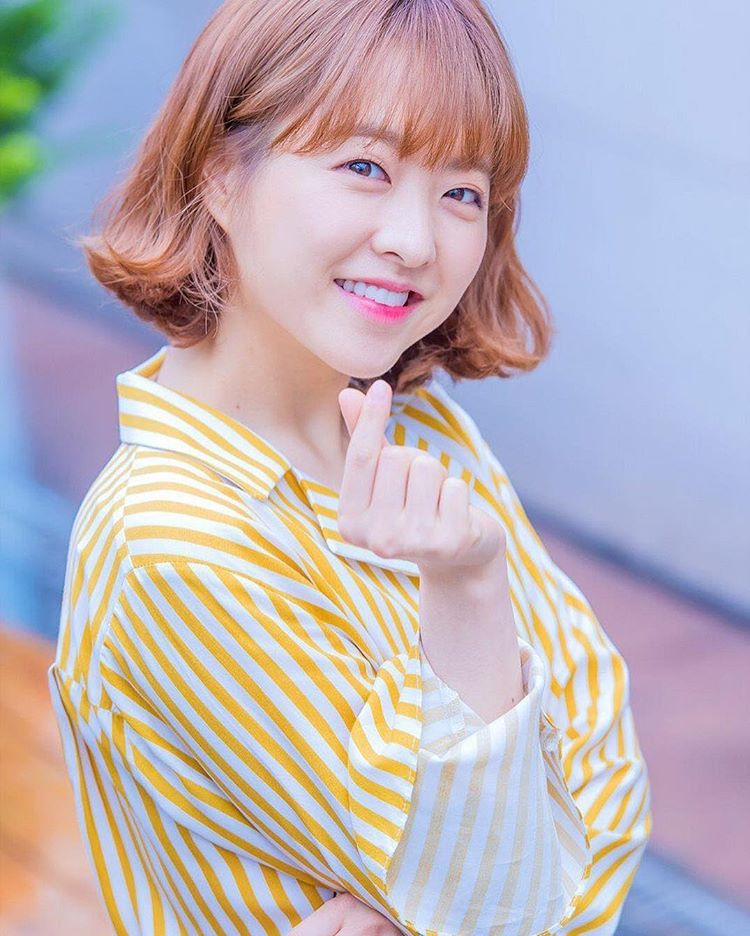 Image result for Park Bo Young
