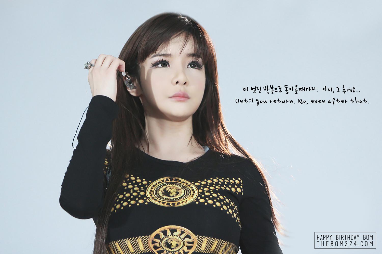 Park Bom 43241 Asiachan