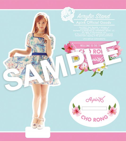 Tags: J-Pop, K-Pop, Apink, Motto Go! Go!, Park Cho-rong, Red Hair, Standing, Dress, Short Sleeves, Text, Jewelry, English Text