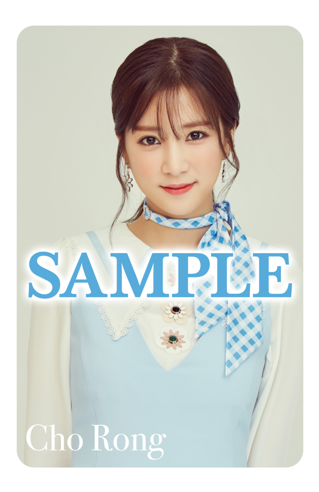 Tags: K-Pop, J-Pop, Apink, Bye Bye, Park Cho-rong, Earrings, Dress, Blue Dress, Hair Up, Blue Outfit, Simple Background, Jewelry