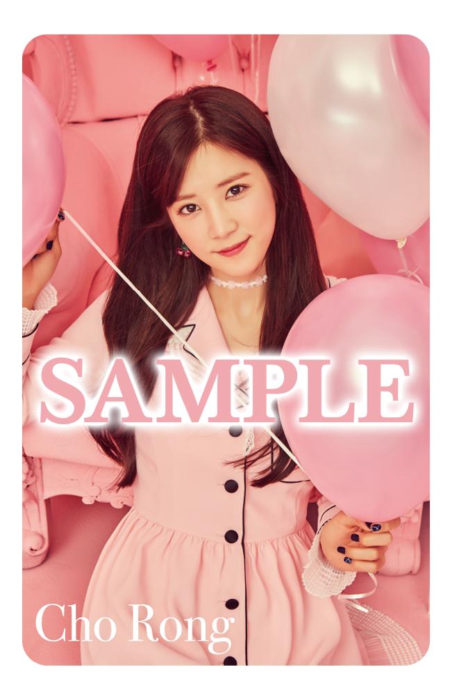 Tags: J-Pop, K-Pop, Apink, Bye Bye, Park Cho-rong, Pink Dress, Pink Outfit, Sitting, Dress, Text, Choker, Make Up
