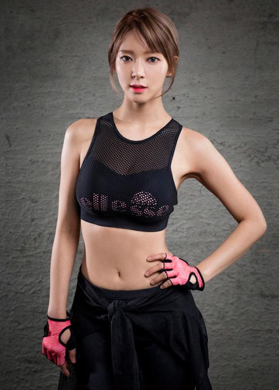Tags: K-Pop, AOA (Ace Of Angels), Park Choa, Tank Top, Bare Shoulders, Sleeveless