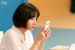 Park Eun-bin