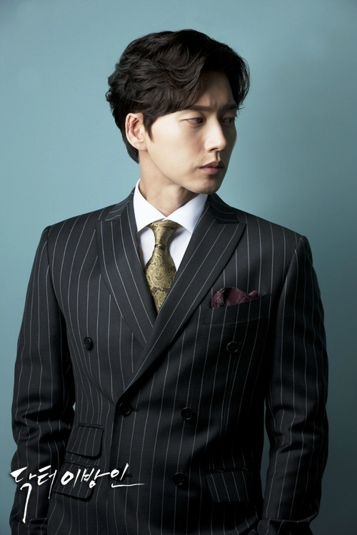 Tags: K-Drama, Park Hae-jin