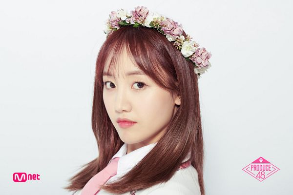 Tags: K-Pop, Park Haeyoon, Produce 48