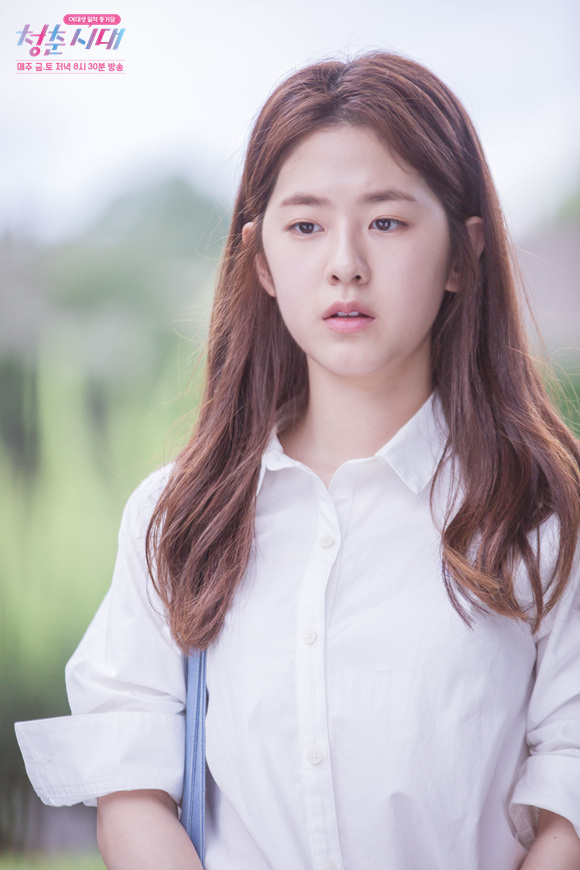 Image Result For Park Hye Soo