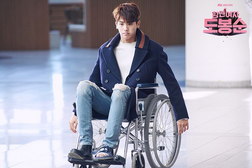 Tags: K-Pop, K-Drama, ZE:A, Park Hyungsik, Jeans, Wheelchair, Chair, Lollipop, Sitting On Chair, Ripped Pants, Blue Pants, Candy