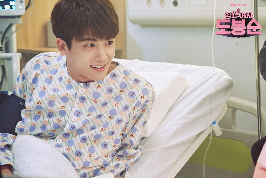 Tags: K-Pop, K-Drama, ZE:A, Park Hyungsik, Bed, Nightwear, Hospital, On Bed, Laying Down, Looking Ahead, Strong Woman Do Bong-soon