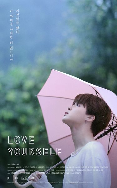 Tags: K-Pop, Bangtan Boys, Park Jimin, Close Up, Plant, Looking Up, English Text, Water, Tree, Text: Artist Name, Side View, Text: Album Name