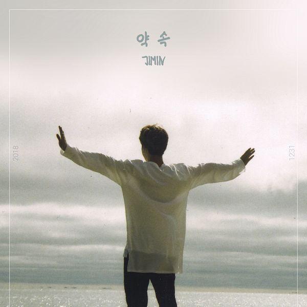 Tags: K-Pop, BTS, Promise, Park Jimin, Text: Artist Name, Sky, Arms Out, See Through Clothes, Back, Clouds, Black Pants, Text: Calendar Date