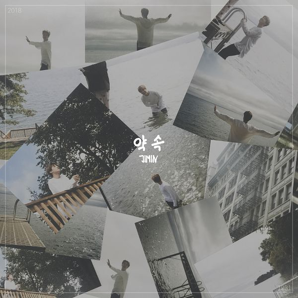 Tags: K-Pop, BTS, Promise, Park Jimin, Text: Calendar Date, Text: Song Title, Water, City, Frame, Collage, Back, Outdoors