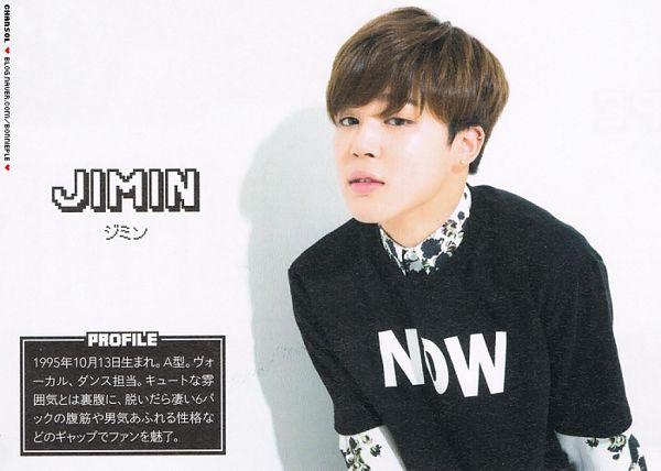 Tags: K-Pop, BTS, Park Jimin, Japanese Text, Text: Artist Name, Shadow, Cutie Magazine, Wallpaper, Magazine Scan