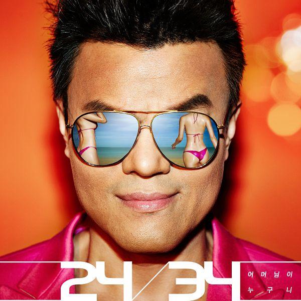Park Jin-young - K-Pop