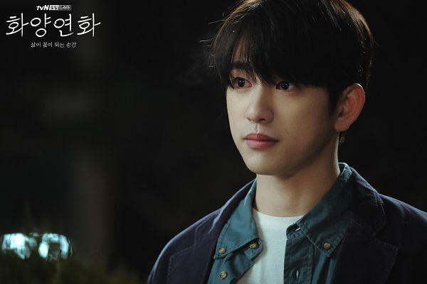 Tags: K-Pop, K-Drama, Got7, Park Jinyoung (Junior), Korean Text, Serious, Text: Series Name, Night, When My Love Blooms