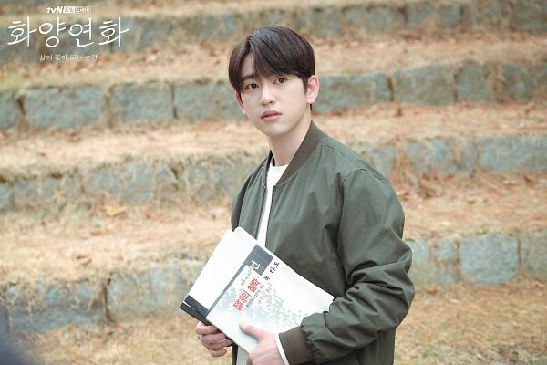 Tags: K-Drama, K-Pop, Got7, Park Jinyoung (Junior), Green Outerwear, Serious, Korean Text, Stairs, Text: Series Name, Book, When My Love Blooms