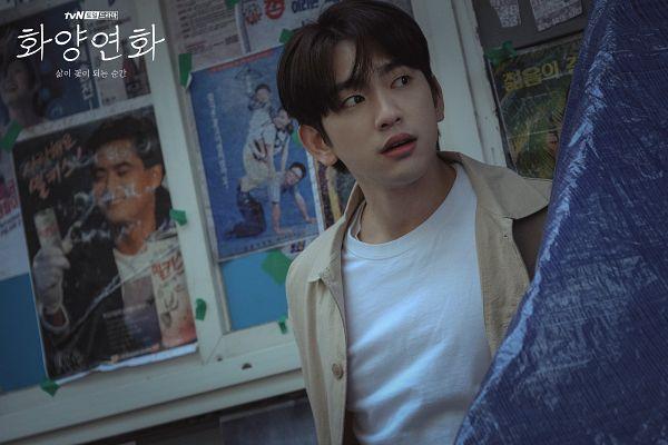 Tags: K-Drama, K-Pop, Got7, Park Jinyoung (Junior), Text: Series Name, Korean Text, Serious, Brown Shirt, When My Love Blooms