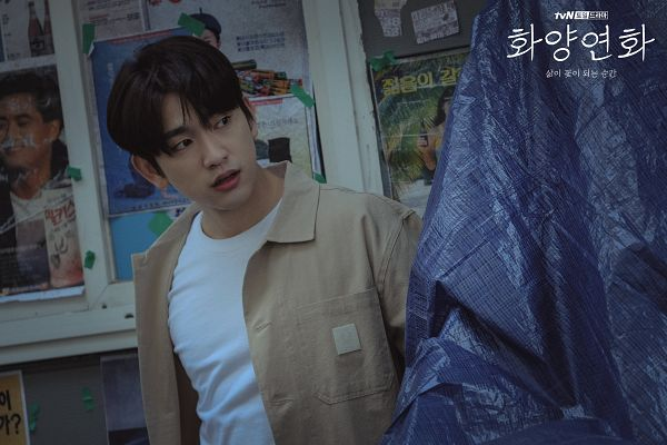 Tags: K-Drama, K-Pop, Got7, Park Jinyoung (Junior), Korean Text, Serious, Brown Shirt, Text: Series Name, When My Love Blooms