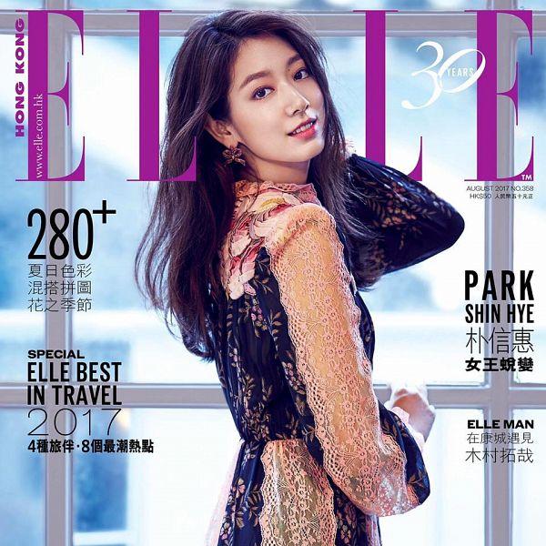 Tags: K-Drama, Park Shin-hye