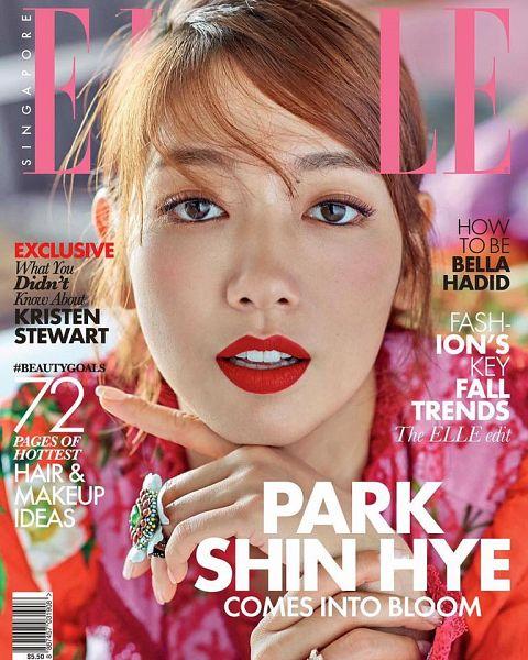 Tags: K-Drama, Park Shin-hye, Text: Magazine Name, English Text, Scan, Elle Korea, Magazine Scan, Magazine Cover