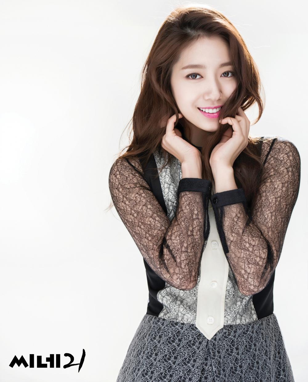 Park Shin Hye K Drama Asiachan Kpop Image Board
