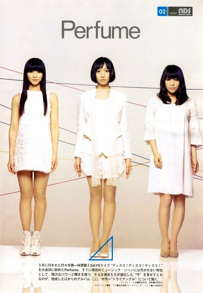 Tags: J-Pop, Perfume (Group), A-chan, Kashiyuka, Nocchi, White Outerwear, Full Group, Sleeveless, Text: Artist Name, White Outfit, High Heeled Boots, Shoes
