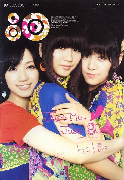 Tags: J-Pop, Perfume (Group), A-chan, Kashiyuka, Nocchi, English Text, Hand On Shoulder, Blunt Bangs, Full Group, Trio, Multi-colored Shirt, Black Background