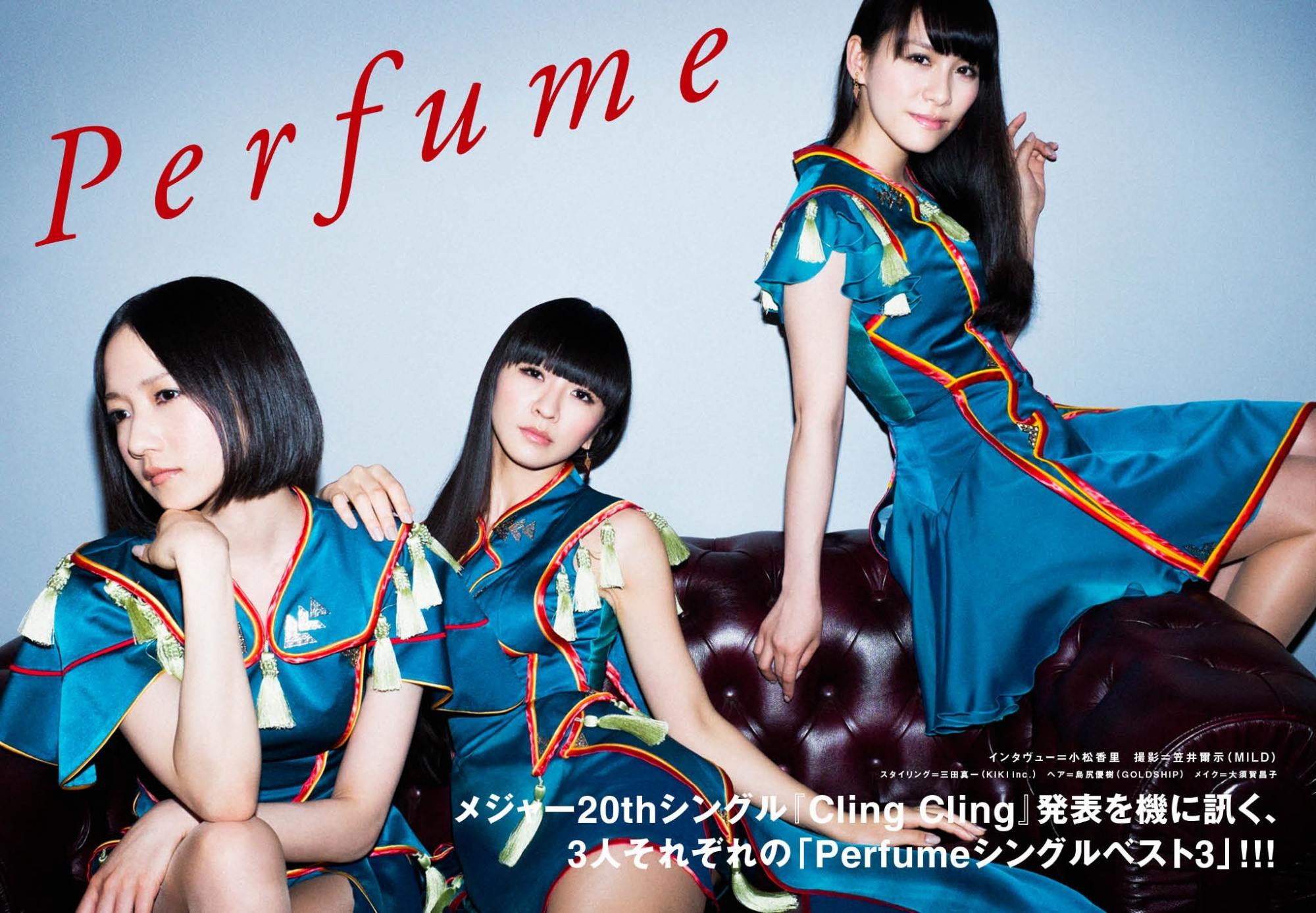 Perfume Group 33556 Asiachan