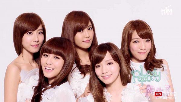 Tags: C-Pop, Popu Lady, Liu Yushan, Chen Tingxuan, Bao Er, Dayuan, Hongshi, Five Girls, Quintet, Group, Full Group, Wallpaper