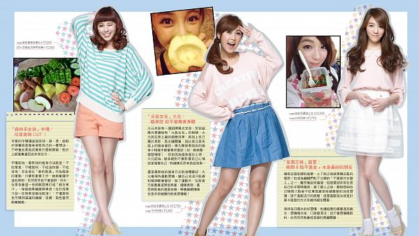 Tags: C-Pop, Popu Lady, Liu Yushan, Chen Tingxuan, Dayuan, Orange Shorts, Pink Shirt, Skirt, Three Girls, Striped Shirt, Fruits, Blue Skirt