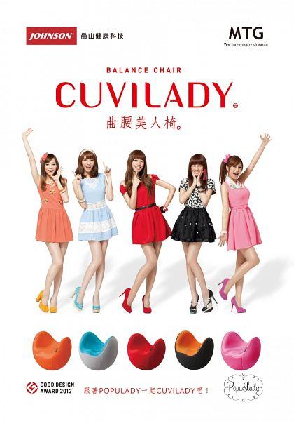 Tags: C-Pop, Popu Lady, Chen Tingxuan, Bao Er, Dayuan, Hongshi, Liu Yushan, Orange Dress, Red Footwear, Black Dress, Blue Dress, Five Girls