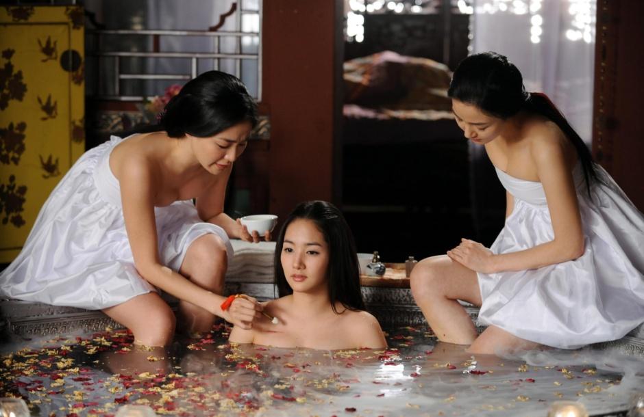min bath Park young