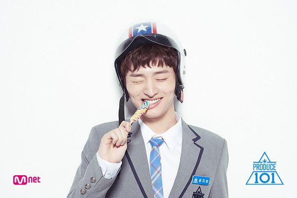 Produce 101 - Television Show