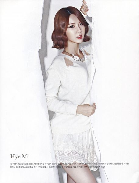 Tags: K-Pop, Nine Muses, Pyo Hyemi, White Outfit, Necklace, Light Background, White Background, Text: Artist Name, White Dress, Medium Hair, Android/iPhone Wallpaper
