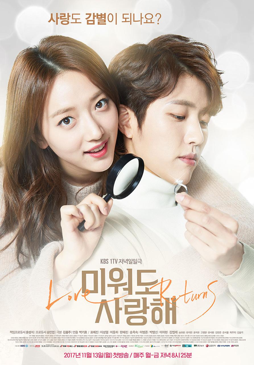 Imagini pentru lee sung yeol love returns