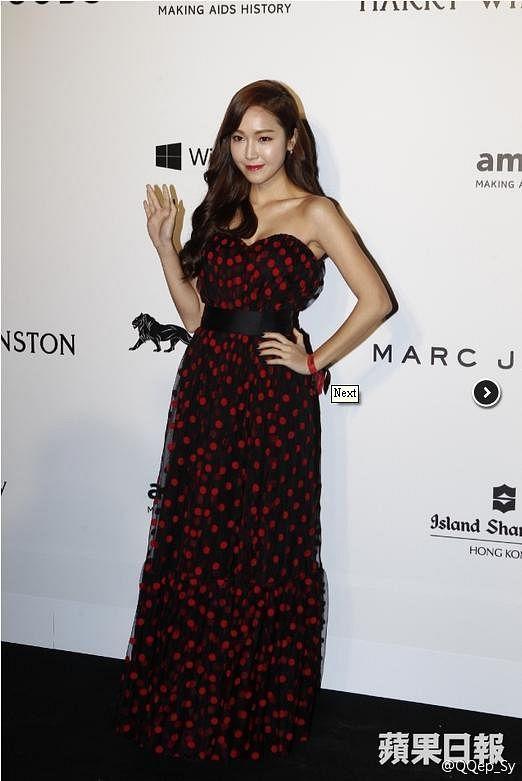 QQep Sy - Jessica Jung