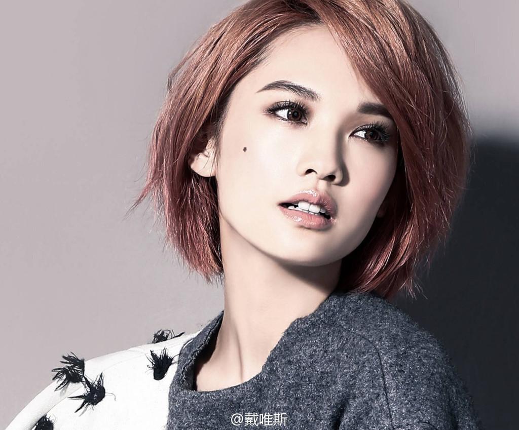 pictures Rainie Yang
