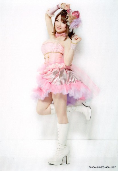 Tags: J-Pop, Ray, Leg Up, High Heels, White Footwear, Boots, High Heeled Boots, Pink Outfit