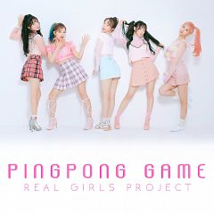 Real Girls Project