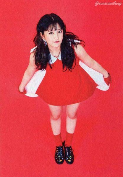 Rookie (Song) - Red Velvet