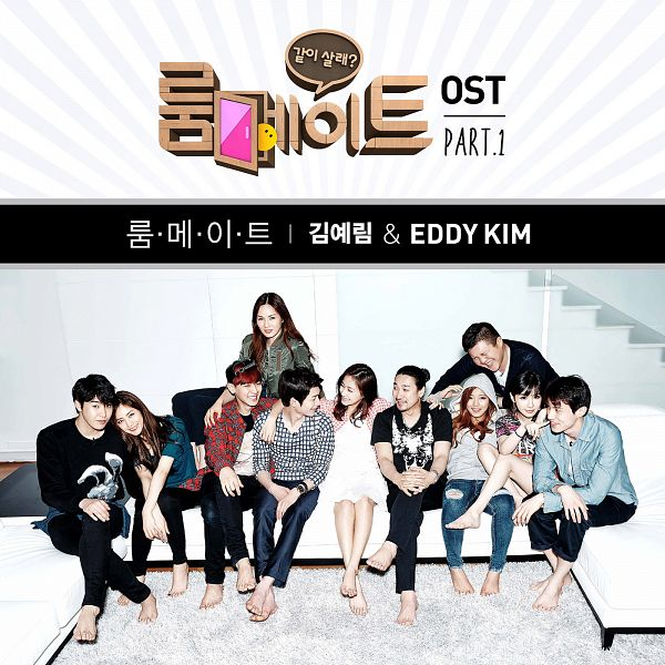 Roommate - Television Show