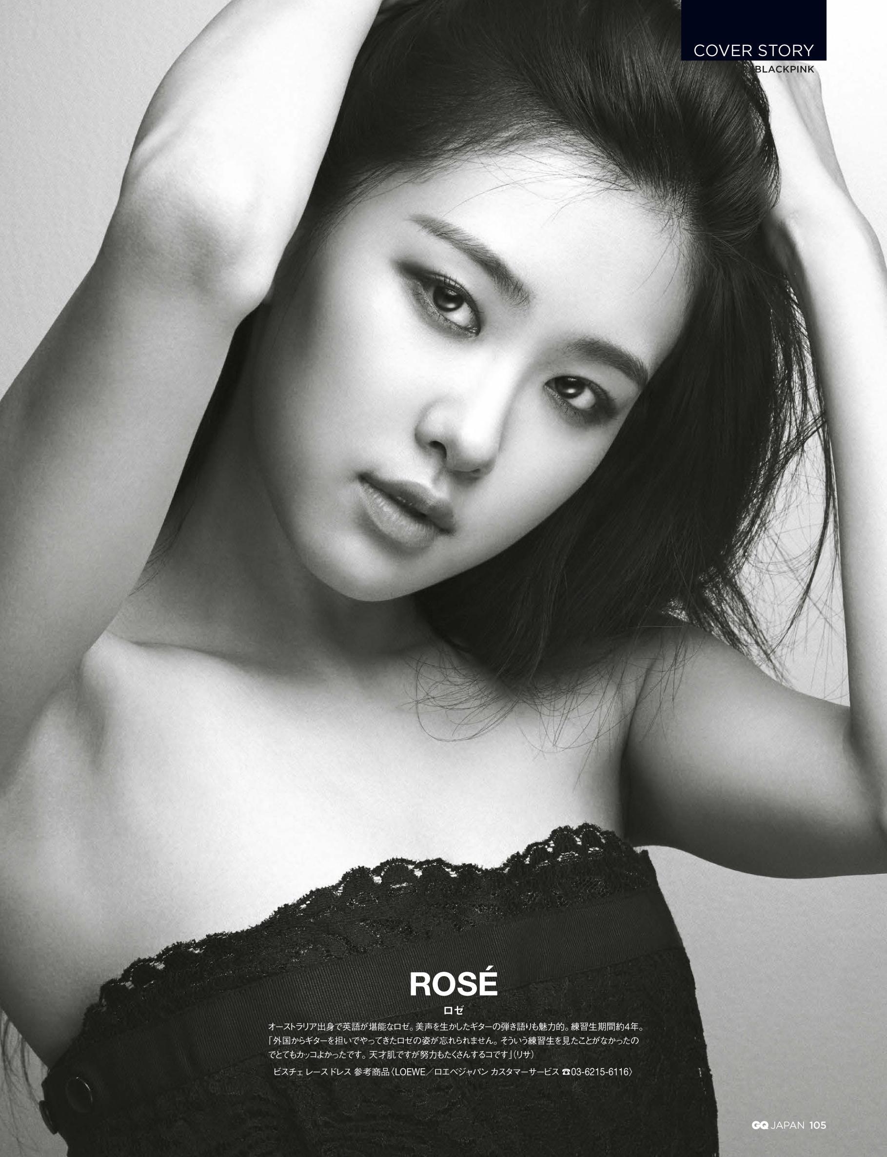 Black Pink - K-Pop - Asiachan KPOP Image Board