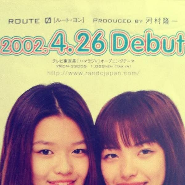 Route θ - J-Pop