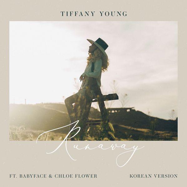 Runaway - Stephanie Young Hwang