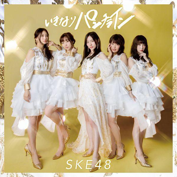 Tags: J-Pop, SKE48, Ikinari Punch Line, Furuhata Nao, Takayanagi Akane, Suda Akari, Souda Sarina, Matsui Jurina, Hand On Hip, Quintet, Standing On One Leg, Hand On Cheek