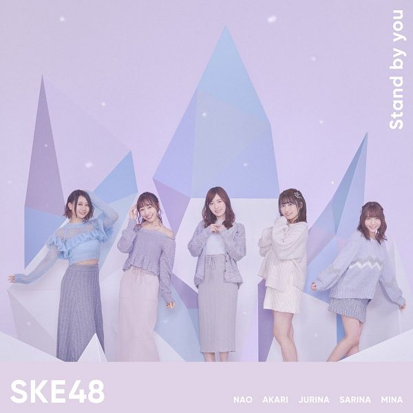 Tags: J-Pop, SKE48, Suda Akari, Oba Mina, Souda Sarina, Matsui Jurina, Furuhata Nao