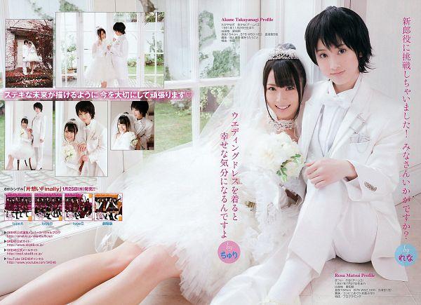 Tags: J-Pop, SKE48, Takayanagi Akane, Matsui Rena