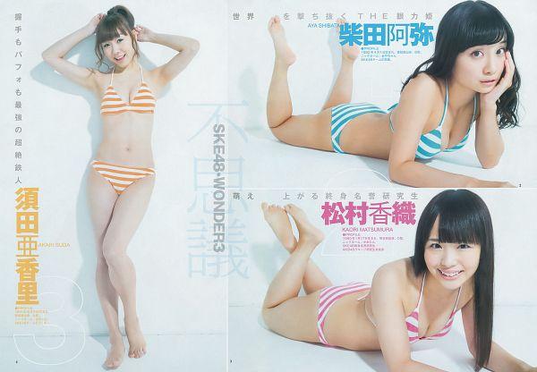 Tags: J-Pop, SKE48, Shibata Aya, Suda Akari, Matsumura Kaori, Midriff, Back, Barefoot, Arms Up, Text: Artist Name, Hand On Cheek, Japanese Text