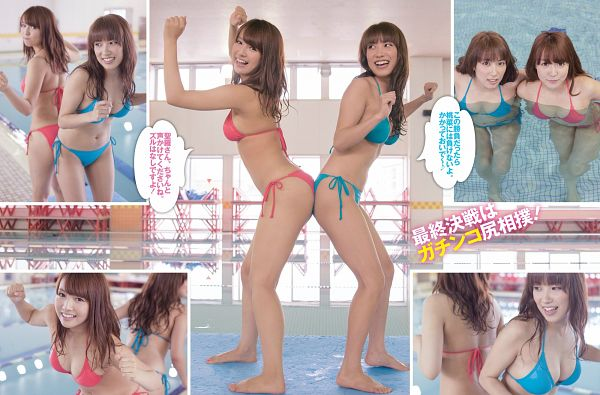 Tags: J-Pop, SKE48, Collage, Bikini, Suggestive, Water, Cleavage, Japanese Text, Butt, Swimming Pool, Wallpaper, Magazine Scan