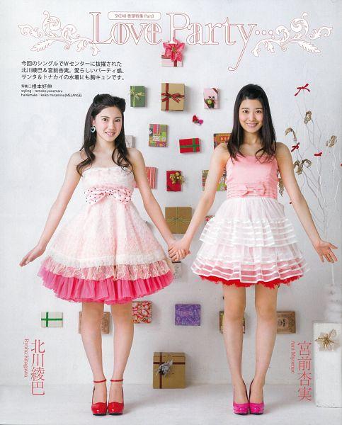 Tags: J-Pop, SKE48, Miyamae Ami, Kitagawa Ryoha, Japanese Text, Scan, Magazine Scan